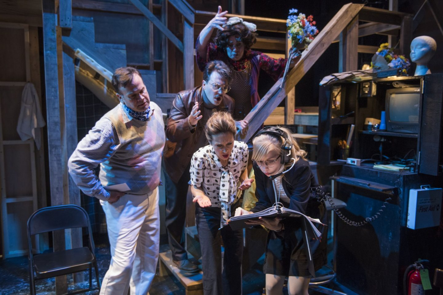 Noises Off Cast- Windy City Playhouse